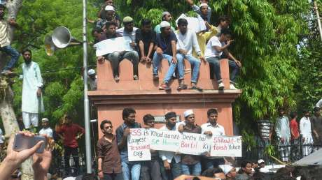 Aligarh Muslim University Protest (2018)