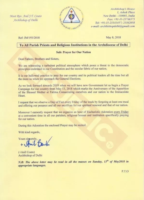 Anil Couto's Letter