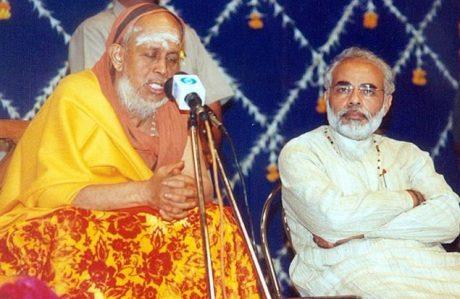 Sri Jayendra Swamigal & PM Narendra Modi