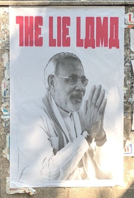 The Lie Lama