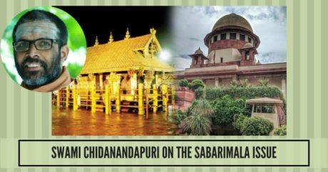 Swami Chidananda Puri