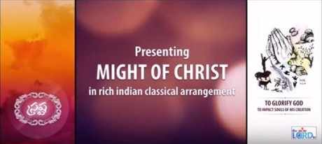 Christian Carnatic Music Album Cover