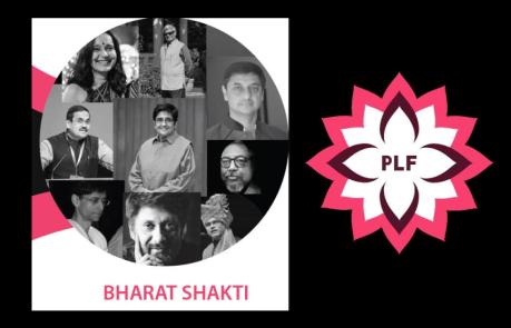Pondy Lit Fest 2018