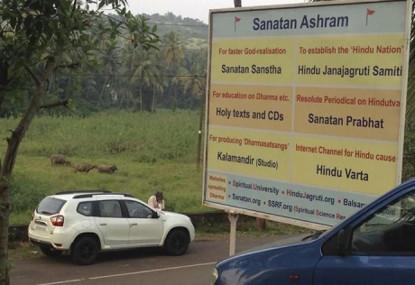 Sanatan Sanstha sign in Goa
