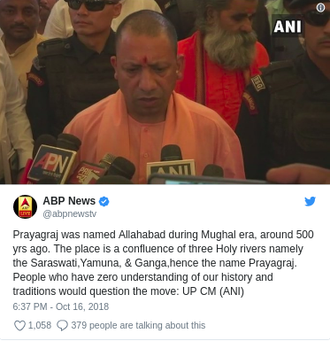 UP CM Adityanath's Statement