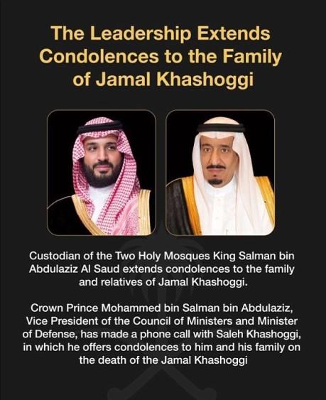 Saudi Condolences