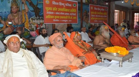 Saints during a VHP meeting in New Delhi on Oct 5, 2018.