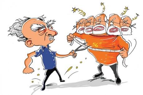 Arun Shourie Cartoon