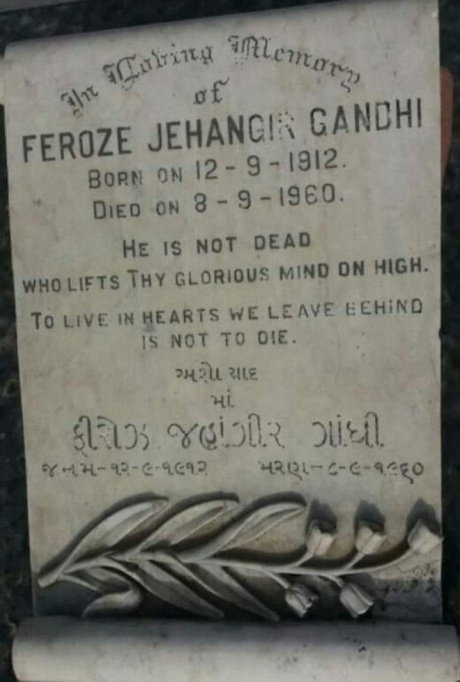 Feroze Gandhi's tombstone in UP