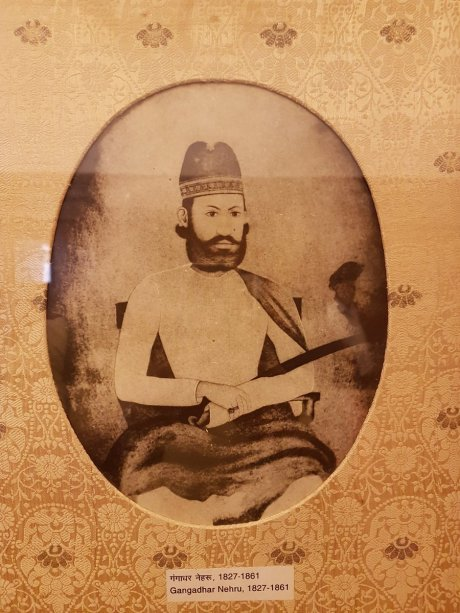 Gangadhar Nehru née Ghiyasuddin Ghazi