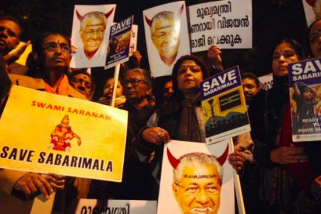 Sabarimala devotees demonstrate against Comrade Pinarayi