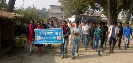 Ganga Sadbhavana Yatra