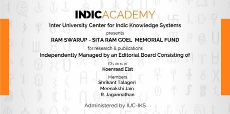 Ram Swarup-Sitaram Goel Memorial Fund