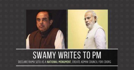 Subramanian Swamy & Narendra Modi
