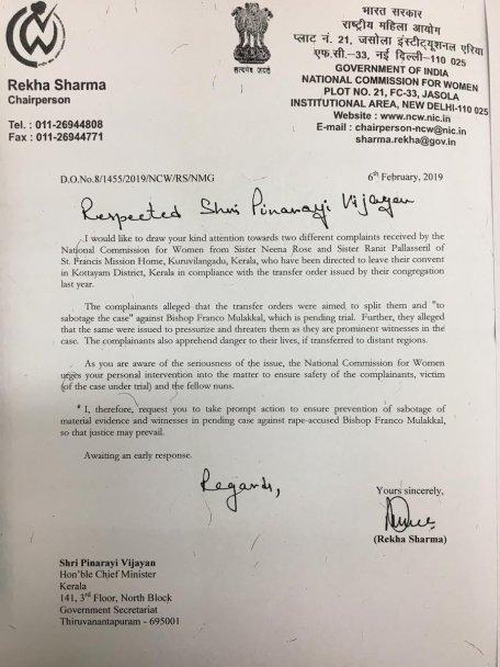 Letter to Kerala CM