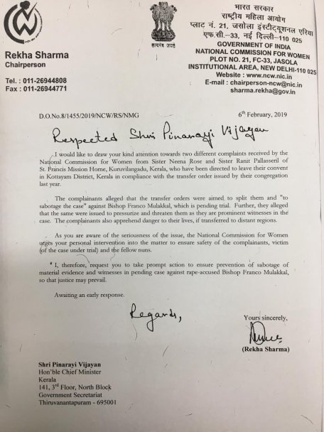 Letter to Kerala CM