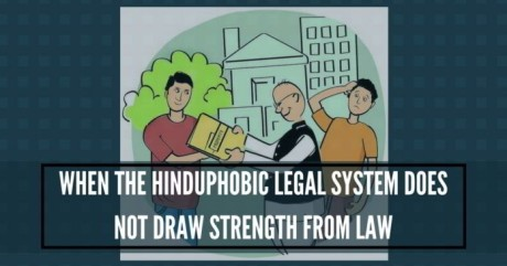 Hinduphobic Legal System