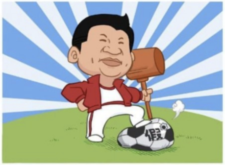 Why Xi Jinping