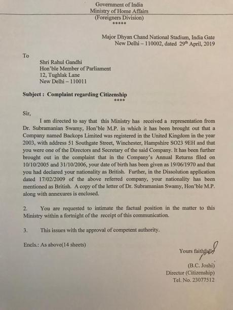 MHA notice to Rahul Gandhi