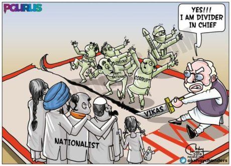 Modi the Divider