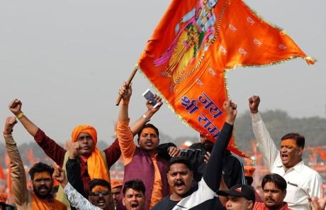 Ram Temple Rally