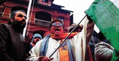 Narendra Modi & Murli Manohar Joshi, Srinagar, Jan. 26, 1992.