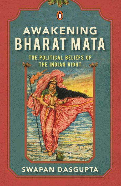 Awakening Bharat Mata Cover