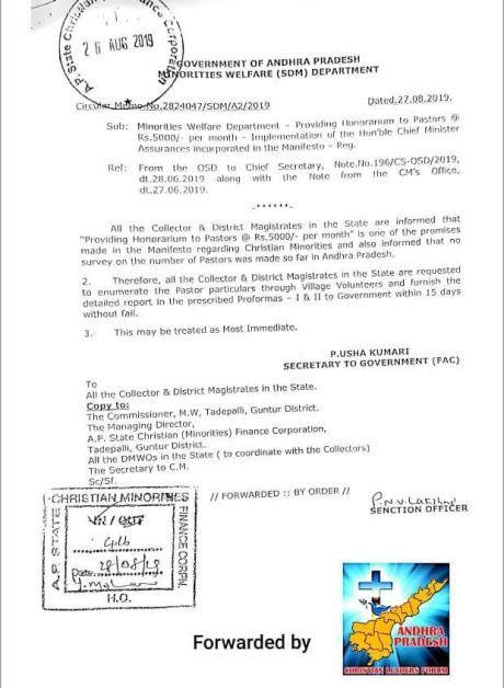 AP Govt Order To Pay Pastors