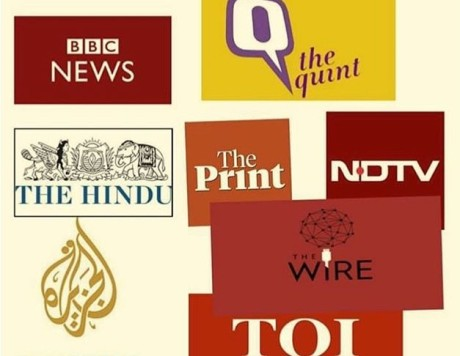 Hinduphobia in the media