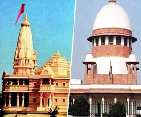 Ram Temple/Supreme Court India