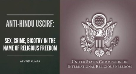 United States Commission on International Religious Freedom (USCIRF)