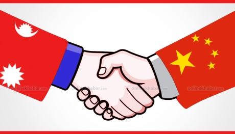 Nepal joins hands with China