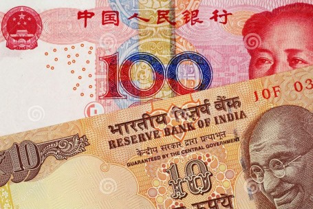 Rupee Bank Note & Yuan Bank Note