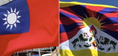Taiwan & Tibet Flags