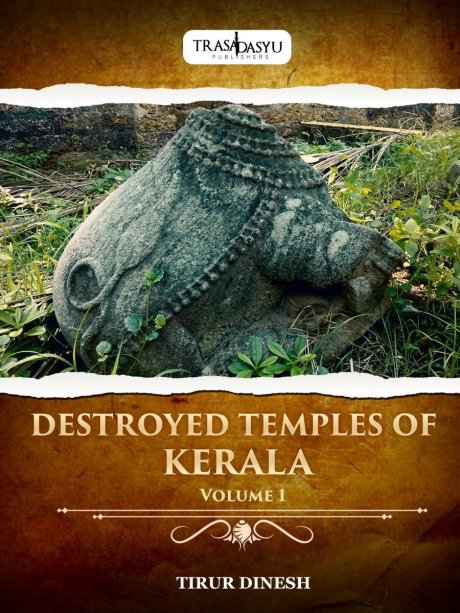 Destroyed Temples of Kerala Cover