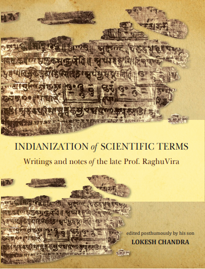 Indianization of scientific Terms Cover