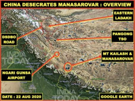 Kailash-Mansarovar Area