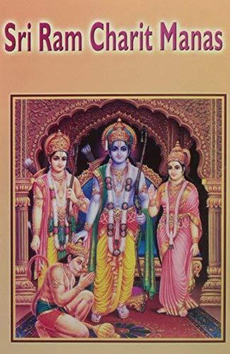 Sri Ramcharitmanas