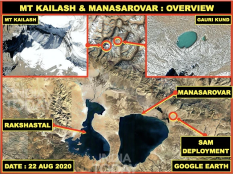 Kailash-Manasarovar Area Satellite Image