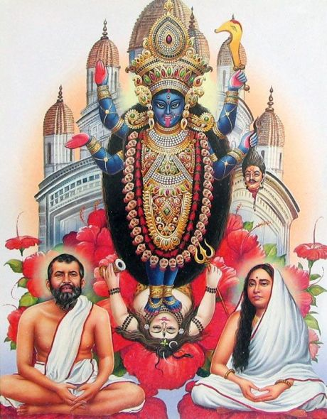 Ma Kali with Sri Ramakrishna and his wife Sarada Ma