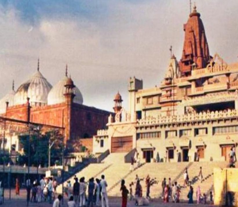 Krishna Janmasthan Temple & Shahi Idgah in Mathura