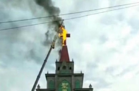 Cross removal in China