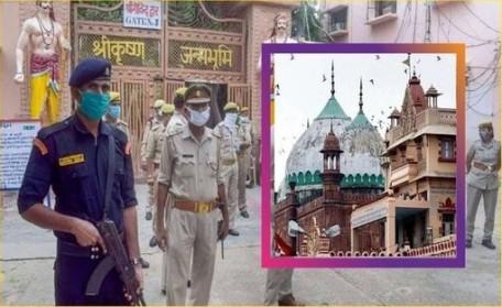 Mathura police posted in the Shri Krishna Janmabhumi area.
