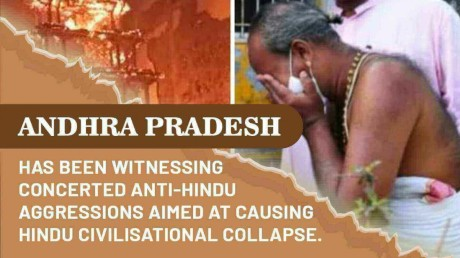 The Andhra Pradesh government has so far taken over 24,632 Hindu temples and religious institutions along with 4 lakh acres of land and other properties worth more than Rs 1 lakh crore. In this land bank, about 1 lakh acres of land have been encroached upon. This speaks volumes about the colossal losses inflicted by the government on Hindus and their institutions.