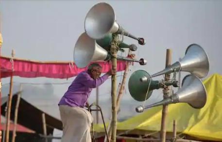 Hindu Festival Loudspeakers Prayagraj