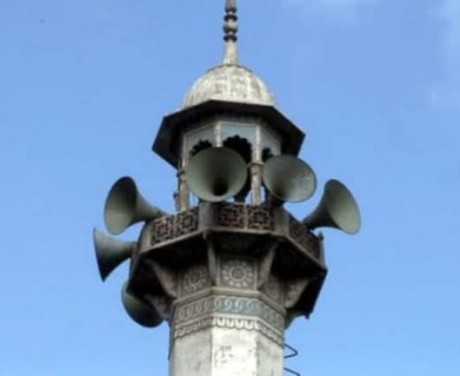Mosque Loudspeakers