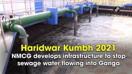 haridwar-sewage-treatment