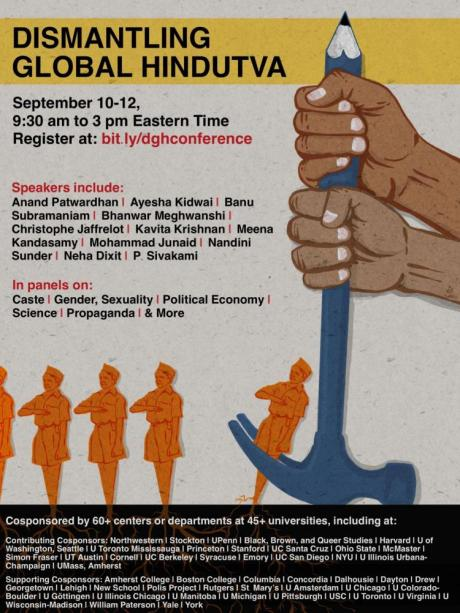 Anti-Hindutva Conference
